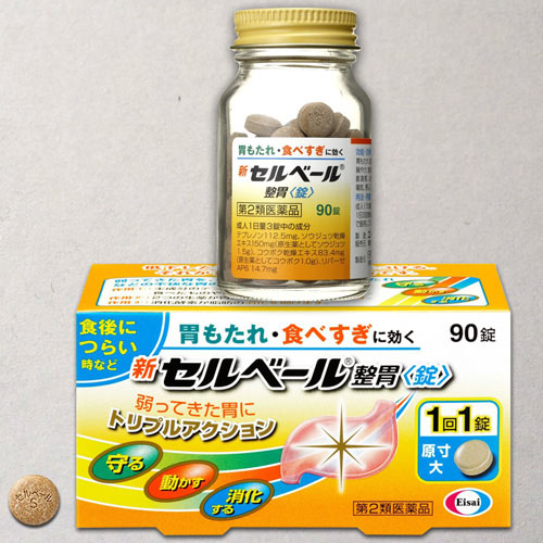 Thuốc Đau Dạ Dày Nhật Bản Seruberu Eisai